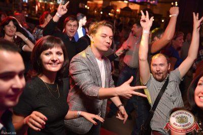 «Дыхание ночи»: Dj Denis Shmelev (Москва), 9 октября 2015 - Ресторан «Максимилианс» Уфа - 15