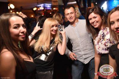 «Дыхание ночи»: Dj Denis Shmelev (Москва), 9 октября 2015 - Ресторан «Максимилианс» Уфа - 16