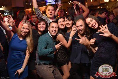 «Дыхание ночи»: Dj Denis Shmelev (Москва), 9 октября 2015 - Ресторан «Максимилианс» Уфа - 17