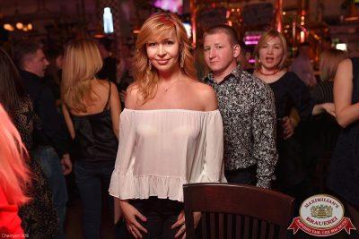 «Дыхание ночи»: Dj Denis Shmelev (Москва), 9 октября 2015 - Ресторан «Максимилианс» Уфа - 18