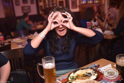 «Дыхание ночи»: Dj Denis Shmelev (Москва), 9 октября 2015 - Ресторан «Максимилианс» Уфа - 27
