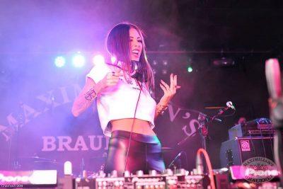 «Дыхание ночи»: Ladies Time. DJ Diana Melison, 25 января 2014 - Ресторан «Максимилианс» Уфа - 01