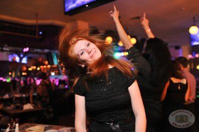 «Дыхание ночи»: Ladies Time. DJ Diana Melison, 25 января 2014 - Ресторан «Максимилианс» Уфа - 16