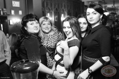 «Дыхание ночи»: Ladies Time. DJ Diana Melison, 25 января 2014 - Ресторан «Максимилианс» Уфа - 17