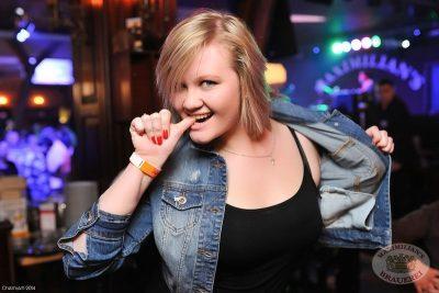 «Дыхание ночи»: Ladies Time. DJ Diana Melison, 25 января 2014 - Ресторан «Максимилианс» Уфа - 18
