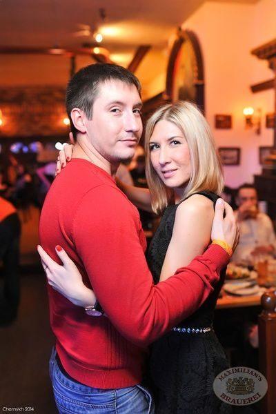 «Дыхание ночи»: Ladies Time. DJ Diana Melison, 25 января 2014 - Ресторан «Максимилианс» Уфа - 23