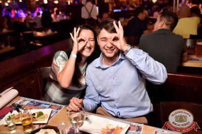 «Дыхание ночи»: Dj Kirillich (Москва), 17 июля 2015 - Ресторан «Максимилианс» Уфа - 12