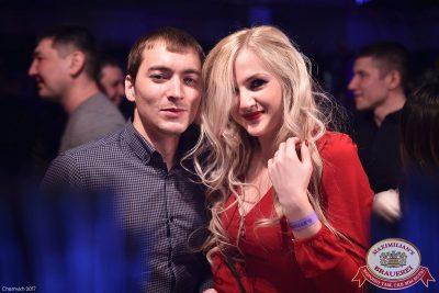 «Дыхание ночи»: DJ Lil'M (Москва), 17 февраля 2017 - Ресторан «Максимилианс» Уфа - 22