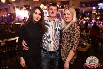 «Дыхание ночи»: DJ Lil'M (Москва), 17 февраля 2017 - Ресторан «Максимилианс» Уфа - 28