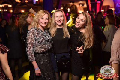 «Дыхание ночи»: DJ Lil'M (Москва), 17 февраля 2017 - Ресторан «Максимилианс» Уфа - 32