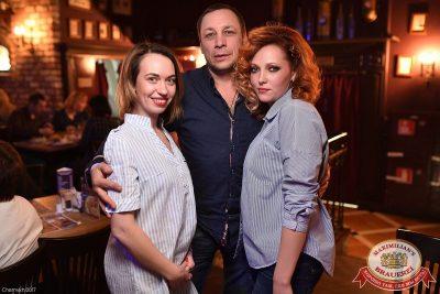«Дыхание ночи»: DJ Lil'M (Москва), 17 февраля 2017 - Ресторан «Максимилианс» Уфа - 38