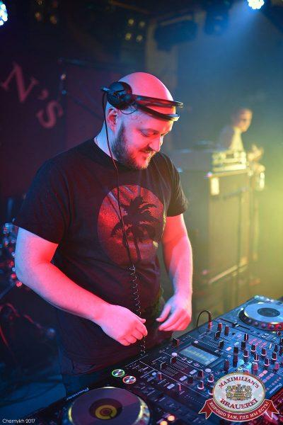 «Дыхание ночи»: DJ Lil'M (Москва), 17 февраля 2017 - Ресторан «Максимилианс» Уфа - 4