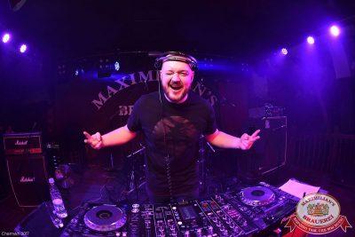 «Дыхание ночи»: DJ Lil'M (Москва), 17 февраля 2017 - Ресторан «Максимилианс» Уфа - 9