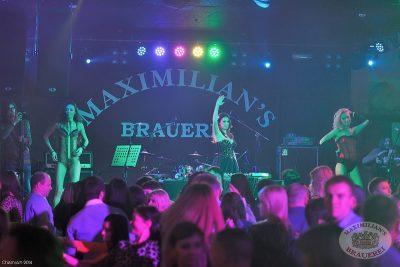«Дыхание ночи»: LTime. DJ Memfisa на вечеринке «Оскар за любовь», 14 февраля 2014 - Ресторан «Максимилианс» Уфа - 03