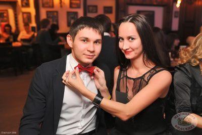 «Дыхание ночи»: LTime. DJ Memfisa на вечеринке «Оскар за любовь», 14 февраля 2014 - Ресторан «Максимилианс» Уфа - 08