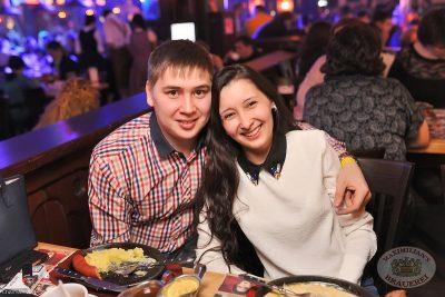 «Дыхание ночи»: LTime. DJ Memfisa на вечеринке «Оскар за любовь», 14 февраля 2014 - Ресторан «Максимилианс» Уфа - 09