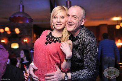 «Дыхание ночи»: LTime. DJ Memfisa на вечеринке «Оскар за любовь», 14 февраля 2014 - Ресторан «Максимилианс» Уфа - 22