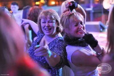 «Дыхание ночи»: LTime. DJ Memfisa на вечеринке «Оскар за любовь», 14 февраля 2014 - Ресторан «Максимилианс» Уфа - 26