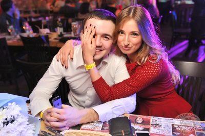 «Дыхание ночи»: LTime. DJ Memfisa на вечеринке «Оскар за любовь», 14 февраля 2014 - Ресторан «Максимилианс» Уфа - 32