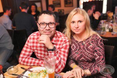 «Дыхание ночи»: LTime. DJ Memfisa на вечеринке «Оскар за любовь», 14 февраля 2014 - Ресторан «Максимилианс» Уфа - 33