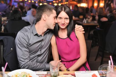 «Дыхание ночи»: LTime. DJ Memfisa на вечеринке «Оскар за любовь», 14 февраля 2014 - Ресторан «Максимилианс» Уфа - 34