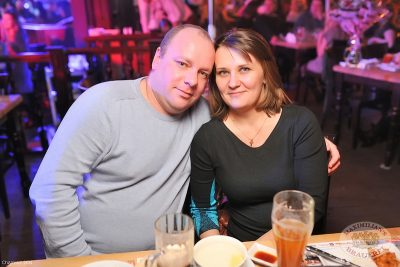 «Дыхание ночи»: LTime. DJ Memfisa на вечеринке «Оскар за любовь», 14 февраля 2014 - Ресторан «Максимилианс» Уфа - 35