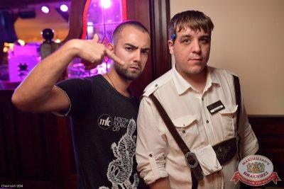 «Дыхание ночи»: DJ Mike Mildy (Москва), 22 августа 2014 - Ресторан «Максимилианс» Уфа - 01