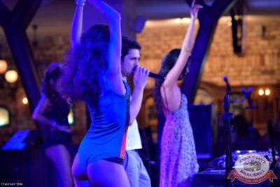 «Дыхание ночи»: DJ Mike Mildy (Москва), 22 августа 2014 - Ресторан «Максимилианс» Уфа - 02