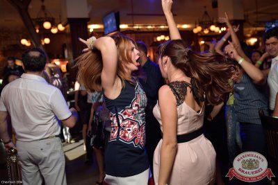 «Дыхание ночи»: DJ Mike Mildy (Москва), 22 августа 2014 - Ресторан «Максимилианс» Уфа - 03