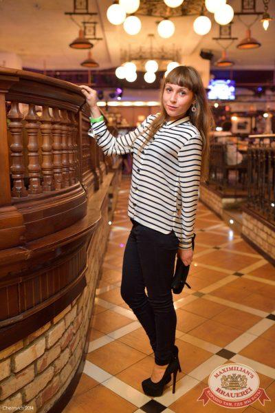 «Дыхание ночи»: DJ Mike Mildy (Москва), 22 августа 2014 - Ресторан «Максимилианс» Уфа - 05