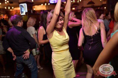 «Дыхание ночи»: DJ Mike Mildy (Москва), 22 августа 2014 - Ресторан «Максимилианс» Уфа - 12