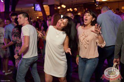 «Дыхание ночи»: DJ Mike Mildy (Москва), 22 августа 2014 - Ресторан «Максимилианс» Уфа - 13