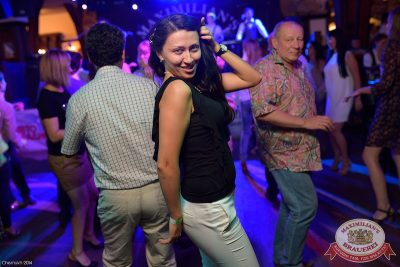 «Дыхание ночи»: DJ Mike Mildy (Москва), 22 августа 2014 - Ресторан «Максимилианс» Уфа - 14