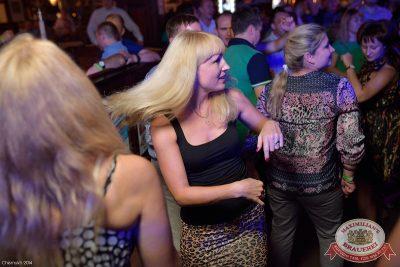 «Дыхание ночи»: DJ Mike Mildy (Москва), 22 августа 2014 - Ресторан «Максимилианс» Уфа - 16