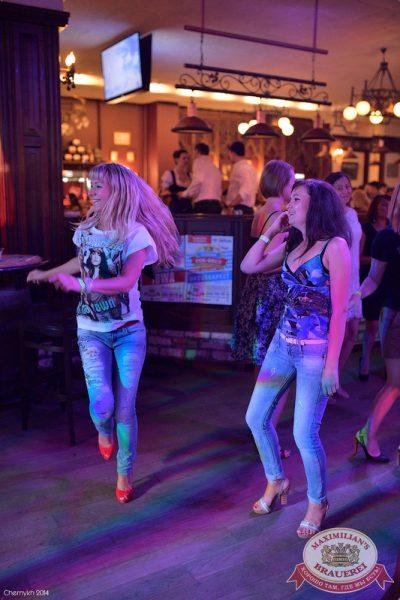 «Дыхание ночи»: DJ Mike Mildy (Москва), 22 августа 2014 - Ресторан «Максимилианс» Уфа - 19
