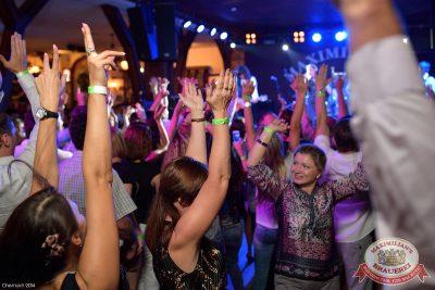 «Дыхание ночи»: DJ Mike Mildy (Москва), 22 августа 2014 - Ресторан «Максимилианс» Уфа - 21
