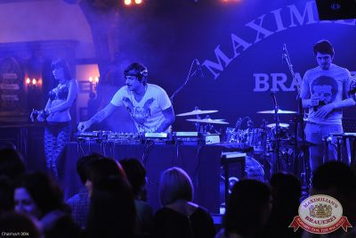 «Дыхание ночи»: DJ Miller (Москва), 28 марта 2014 - Ресторан «Максимилианс» Уфа - 03