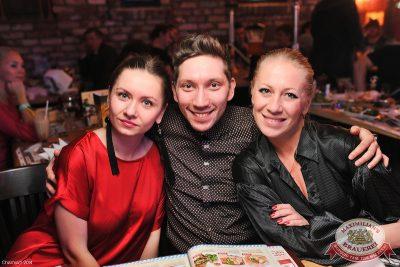 «Дыхание ночи»: DJ Miller (Москва), 28 марта 2014 - Ресторан «Максимилианс» Уфа - 09