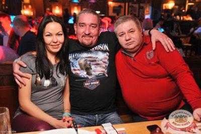 «Дыхание ночи»: DJ Miller (Москва), 28 марта 2014 - Ресторан «Максимилианс» Уфа - 15