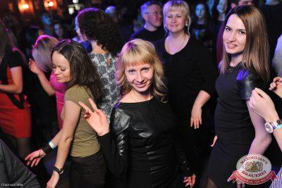 «Дыхание ночи»: DJ Miller (Москва), 28 марта 2014 - Ресторан «Максимилианс» Уфа - 26