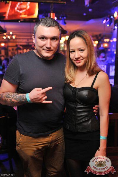 «Дыхание ночи»: DJ Miller (Москва), 28 марта 2014 - Ресторан «Максимилианс» Уфа - 28