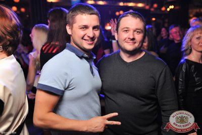 «Дыхание ночи»: DJ Miller (Москва), 28 марта 2014 - Ресторан «Максимилианс» Уфа - 31