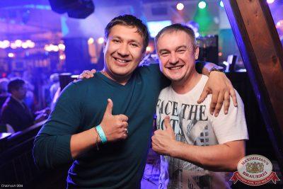 «Дыхание ночи»: DJ Miller (Москва), 28 марта 2014 - Ресторан «Максимилианс» Уфа - 33