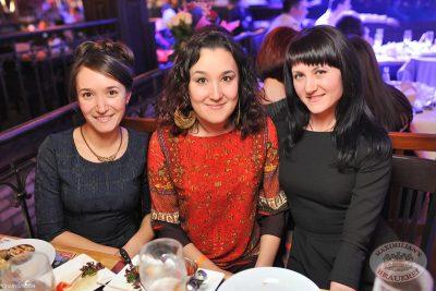 «Дыхание ночи»: Ladies Time. DJ Natasha Baccardi (Санкт-Петербург), 8 февраля 2014 - Ресторан «Максимилианс» Уфа - 04