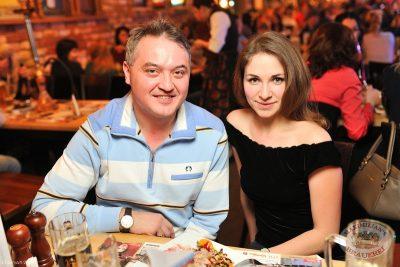 «Дыхание ночи»: Ladies Time. DJ Natasha Baccardi (Санкт-Петербург), 8 февраля 2014 - Ресторан «Максимилианс» Уфа - 05