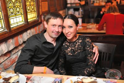 «Дыхание ночи»: Ladies Time. DJ Natasha Baccardi (Санкт-Петербург), 8 февраля 2014 - Ресторан «Максимилианс» Уфа - 06