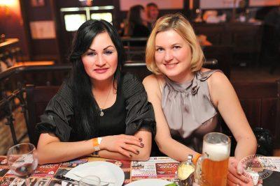 «Дыхание ночи»: Ladies Time. DJ Natasha Baccardi (Санкт-Петербург), 8 февраля 2014 - Ресторан «Максимилианс» Уфа - 09