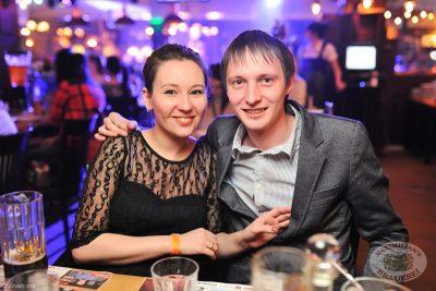 «Дыхание ночи»: Ladies Time. DJ Natasha Baccardi (Санкт-Петербург), 8 февраля 2014 - Ресторан «Максимилианс» Уфа - 10