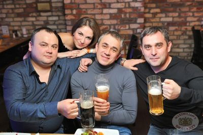 «Дыхание ночи»: Ladies Time. DJ Natasha Baccardi (Санкт-Петербург), 8 февраля 2014 - Ресторан «Максимилианс» Уфа - 14