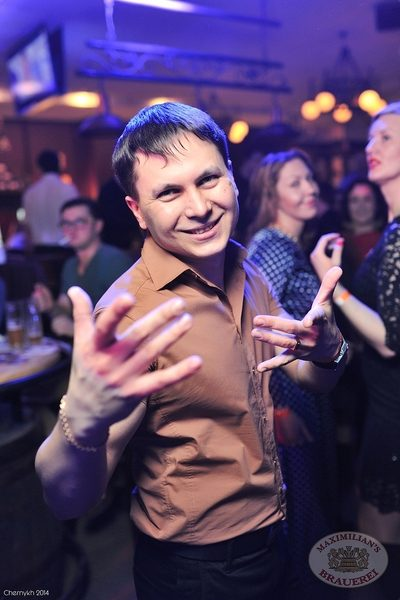 «Дыхание ночи»: Ladies Time. DJ Natasha Baccardi (Санкт-Петербург), 8 февраля 2014 - Ресторан «Максимилианс» Уфа - 18